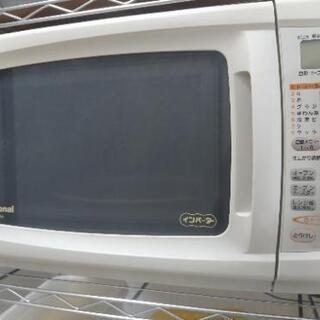 【電子レンジ】National NE-C50【値下げ可能】