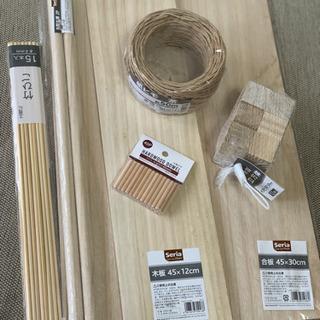 DIY 木製の板と棒です