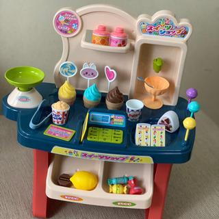 お菓子屋さん ぺっぱピッグファミリー 洗濯機セット