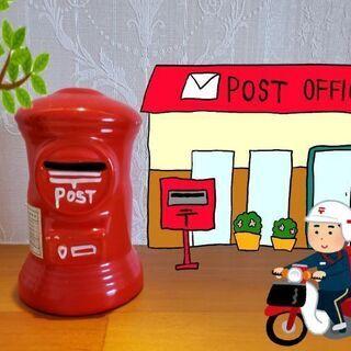 ◼️未使用★郵便ポスト 貯金箱◼️難あり!