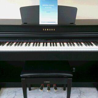 電子ピアノ YAMAHA ヤマハ Clavinova クラビノー...