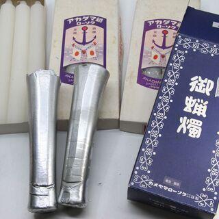 カメヤマ 蠟燭 ロウソク 30号 22cm 14本