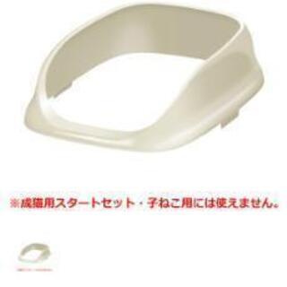 【0円】ニャンとも清潔トイレ 専用カバー(ハーフタイプ)