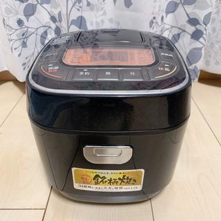 【ネット決済】【2019年製】炊飯器IRIS銘柄炊きIRIS R...