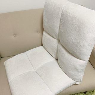 座椅子 1人用 オフホワイト 折り畳み式