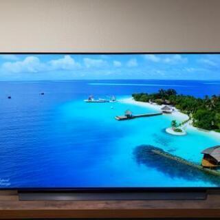 【ネット決済】LG 55インチ4K有機ELテレビOLED55C9PJA