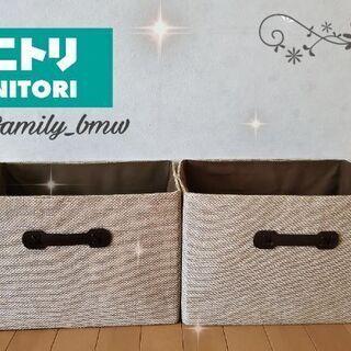 ◼️ニトリ カラーボックス 収納BOX 2個セット◼️