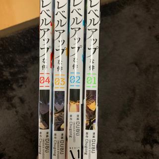 【ほぼ新品】漫画本セット