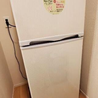 電気冷凍冷蔵庫 アビテラックス AR-143E 138L