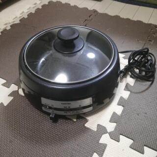 【東芝】電気グリル鍋
