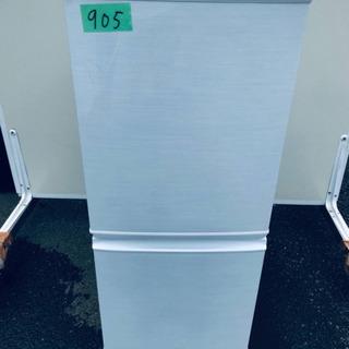 905番 シャープ✨ノンフロン冷凍冷蔵庫✨SJ-14X-W‼️