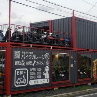格安バイク 売ります!!ラインナップ随時更新中 在庫40台以上