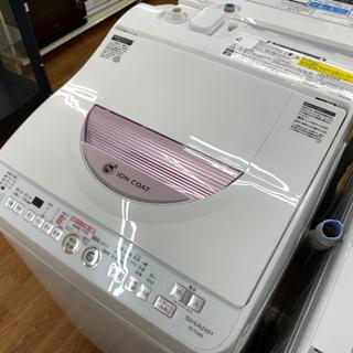 高年式。安心の1年保証のシャープ洗濯機です。