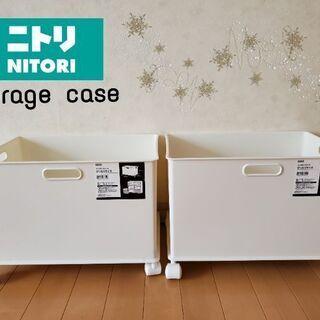 ◼️ニトリ カラーボックス 収納BOX 2個セット◼️◼️
