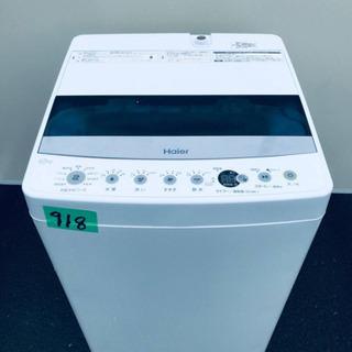 ✨2019年製✨918番 Haier✨全自動電気洗濯機✨J…