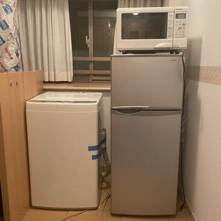 【ネット決済】冷蔵庫 洗濯機 電子レンジ セット 新生活セット ...