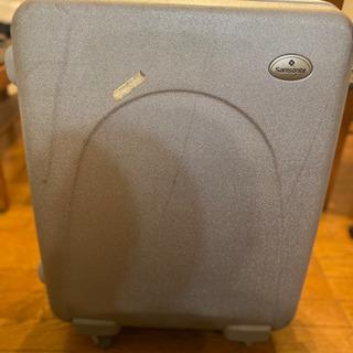 【無料】サムソナイトのスーツケース