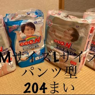 新品 オムツ4袋204枚 パンツMサイズ、Lサイズ