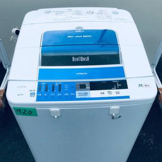 ‼️7.0kg‼️920番 HITACHI✨日立全自動電気…
