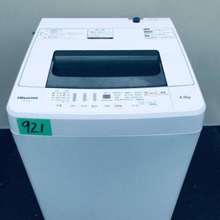 ✨2020年製✨921番 Hisense✨全自動電気洗濯機…