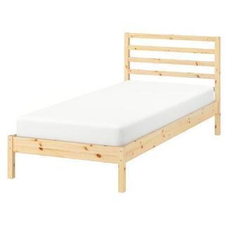 IKEA ベッドフレーム