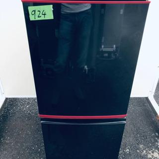 924番シャープ✨ノンフロン冷凍冷蔵庫✨SJ-BK14Y-…