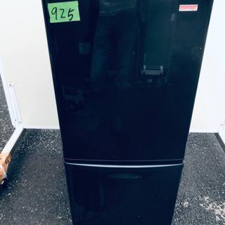 925番 Panasonic ✨ノンフロン冷凍冷蔵庫✨NR-BW...
