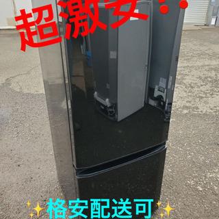 ET928A⭐️三菱ノンフロン冷凍冷蔵庫⭐️ 2019年式
