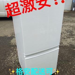 ET929A⭐️SHARPノンフロン冷凍冷蔵庫⭐️ 2017年式