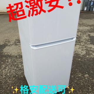 ET930A⭐️ハイアール冷凍冷蔵庫⭐️