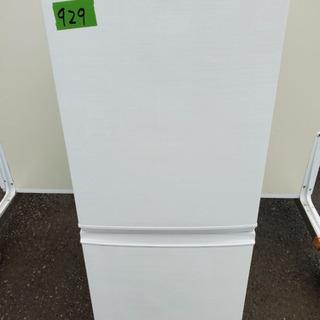 ✨2017年製✨929番シャープ✨ノンフロン冷凍冷蔵庫✨S…