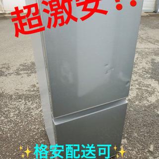 ET931A⭐️AQUAノンフロン冷凍冷蔵庫⭐️
