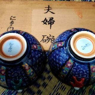 (お話中です)有田焼 夫婦椀と組湯呑