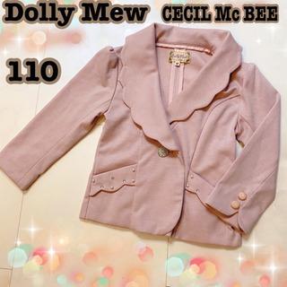 値下げ!110 dolly Mew by CECIL Mac B...