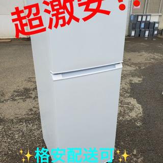 ET933A⭐️ヤマダ電機ノンフロン冷凍冷蔵庫⭐️2020年式