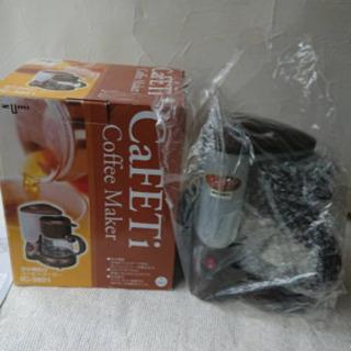 イズミ 浄水機能付コーヒーメーカー IC-3801  5カップ分