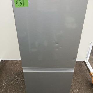 931番AQUA✨ノンフロン冷凍冷蔵庫✨AQR-13J‼️