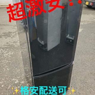 ET934A⭐️三菱ノンフロン冷凍冷蔵庫⭐️
