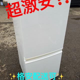 ET935A⭐️SHARPノンフロン冷凍冷蔵庫⭐️