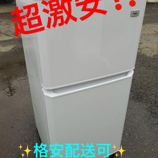 ET937A⭐️ハイアール冷凍冷蔵庫⭐️