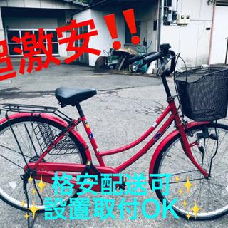 ET938A⭐️自転車⭐️