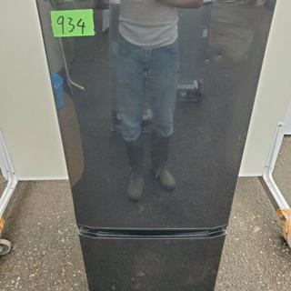 934番 三菱✨ノンフロン冷凍冷蔵庫✨MR-P15X-B‼️