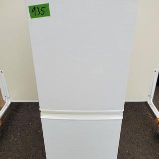 935番シャープ✨ノンフロン冷凍冷蔵庫✨SJ-14W-W‼️