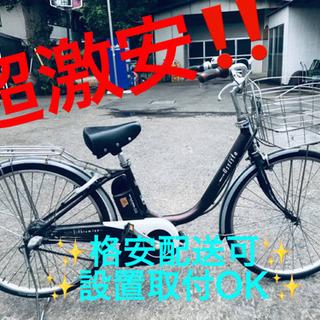 ET941A⭐️電動自転車BS アシスタ⭐️