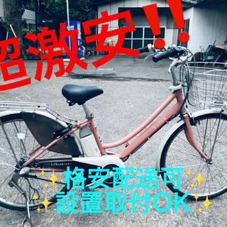 ET942A⭐️電動自転車BS アシスタ⭐️