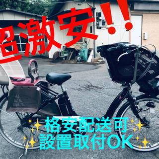 ET943A⭐️電動自転車BS アンジェリーノ⭐️