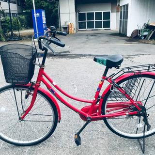 938番 ✨自転車‼️