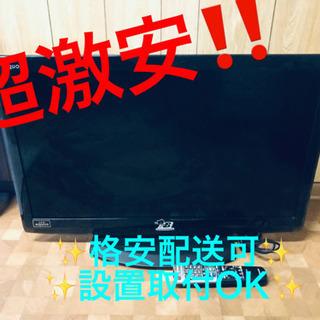 ET945A⭐️SHARP  液晶カラーテレビ ⭐️