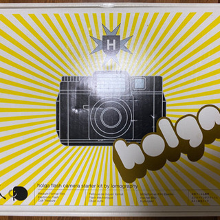 Holga Flash 120SF