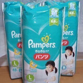 【ネット決済】1パック800円 Lサイズ パンパース
